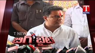 Minister KTR slams BJP and Amit Shah | Rajanna sircilla  Telugu