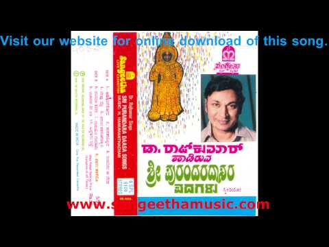 Sri Purandara Daasa Songs - Manuja Shareera