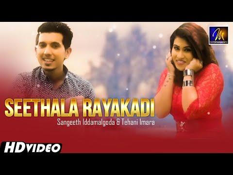Seethala Rayakadi - Sangeeth Iddamalgoda & Tehani Imara - MEntertainements