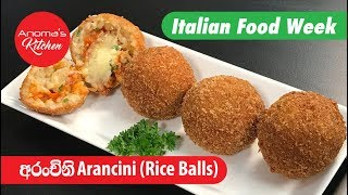 Arancini - Anoma's Kitchen