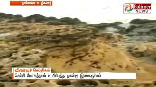 4 Youngsters die while taking a selfie - Video caught on camera   Polimer News