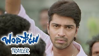 Bandipotu Movie Review & Rating - Allari Naresh, Eesha