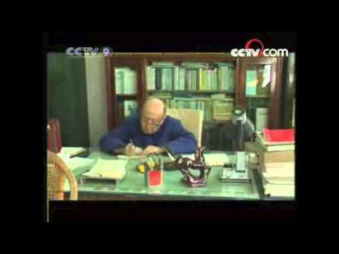 Qian Xuesen documemtary