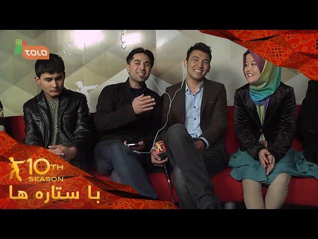 Afghan Star Season 10 - Ba Setara Ha - (Ep.16 &17)