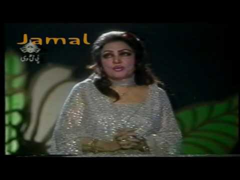 Silsilay Torr Gaya Woh Sabhi Jaatay Jaatay - Noor Jehan In Tarannum...