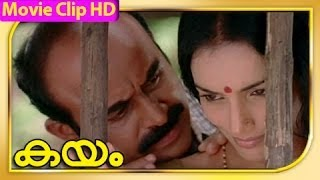 Kayam - Swetha Menon & Subair Hot Romance In - Malayalam Movie - Kayam [HD]