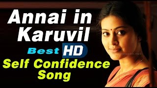 Haridas | Annai in karuvil - HD Song | Tamil Super Hit Hd Songs Haridas|Vijay Antony Musical Hits