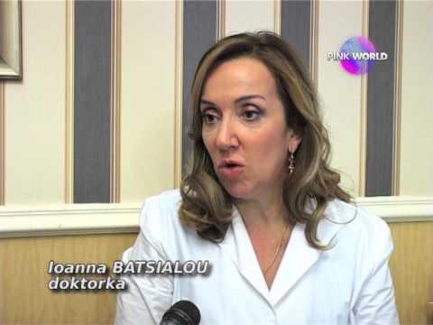 Tijana Dapcevic - Pink World