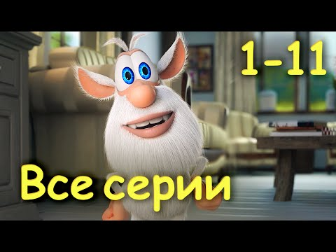 Бубa - Все серии подряд (37 минут) от KEDOO Мультфильмы для детей