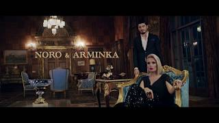 Artyom Sargsyan - Du Im Arev