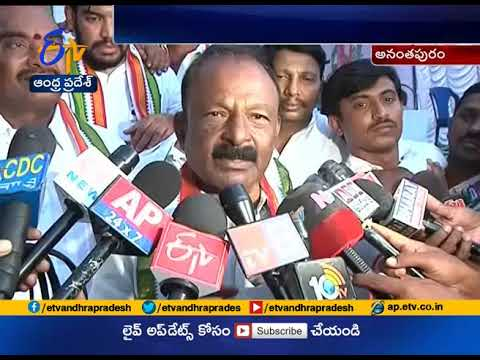 APCC chief Raghuveera Reddy confident of Congress win in Karnataka