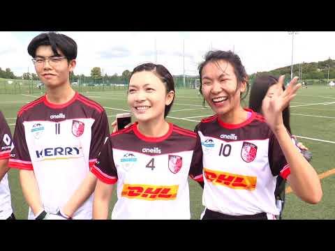 Renault GAA World Games - Introducing Asia GAA players