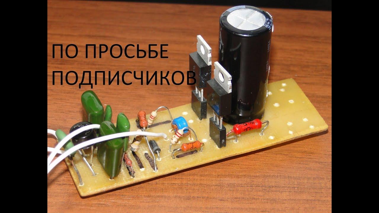 Как из импульсного трансформатора сделать блок питания
