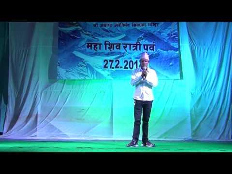 Gorkha Maha Shiva Ratri (singer By Surya Ojha)koh Samui Thailand 2014 video