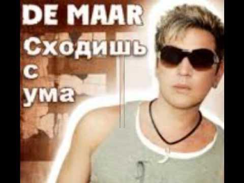 Александр Де Маар - Время Ночь.