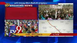 TRS activists elaborate arrangements for KCR's public meetings