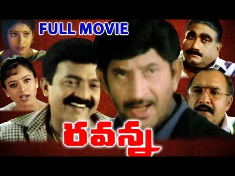 Ravanna Full Length Telugu Moive || DVD Rip