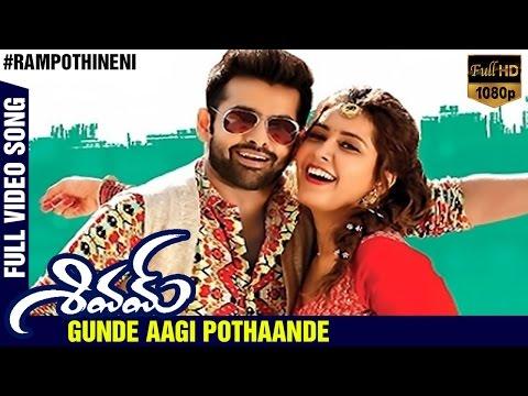 Gunde Aagi Pothaande   Full HD Telugu Video Song   Shivam Movie Songs   Ram   Raashi Khanna   DSP