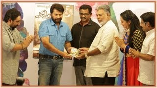 Kalimannu - Kalimannu - Malayalam Movie Audio Release Function