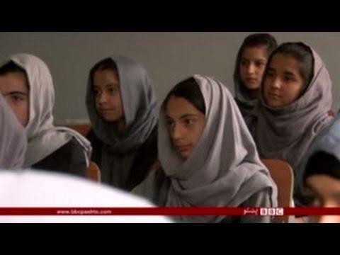 Bbc Pashto Tv Bulletin 01 April 2015 video