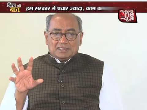 Dil Ki baat with Digvijaya Singh  Yusuf Ansari 01 Dec 2014 part  1