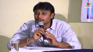 Brindavana - Brindavana Success Meet | Darshan, Karthika Nair, Milana Nagaraj | Latest Kannada Movie