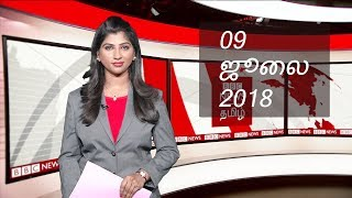 BBC Tamil TV News – Four more boys rescued from Thai cave | with Saranya