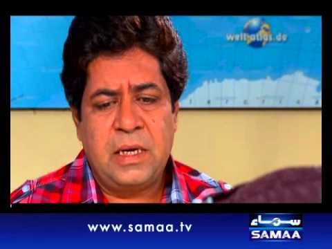 Wardaat September 05, 2012 SAMAA TV 2/4