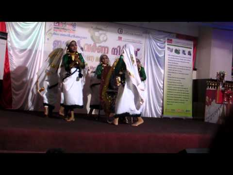 Oppana Team Manavatti Mathar Qadeem Zone- Second Place video