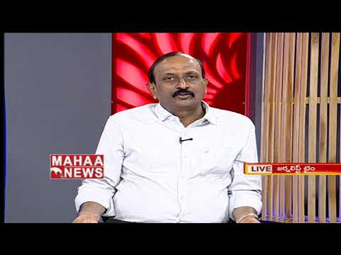 Senior Journalists Analysis on 2018 Politics | PM Modi | CM KCR | Chandrababu  | Journalist Time #1