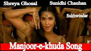 Manjoor E Khuda Song Making Shryea Ghosal Sunidhi Chuhan