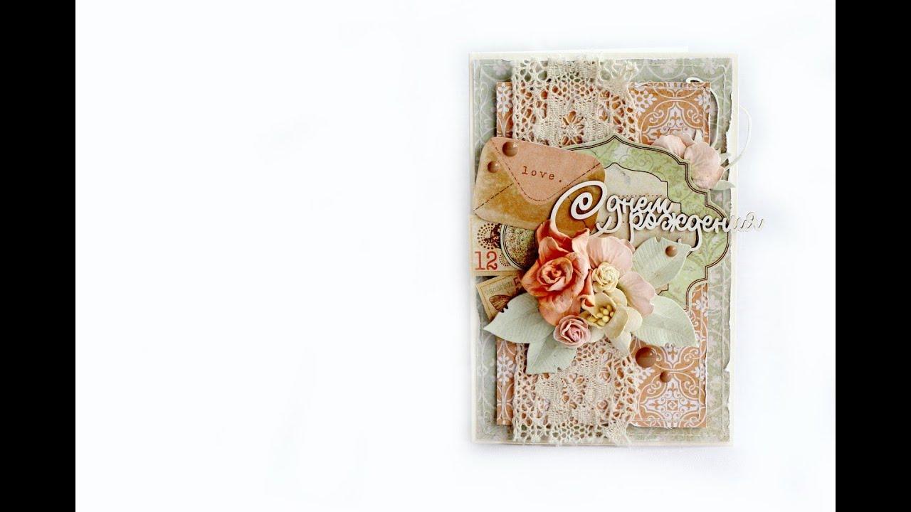 Оформить открытку в интернете