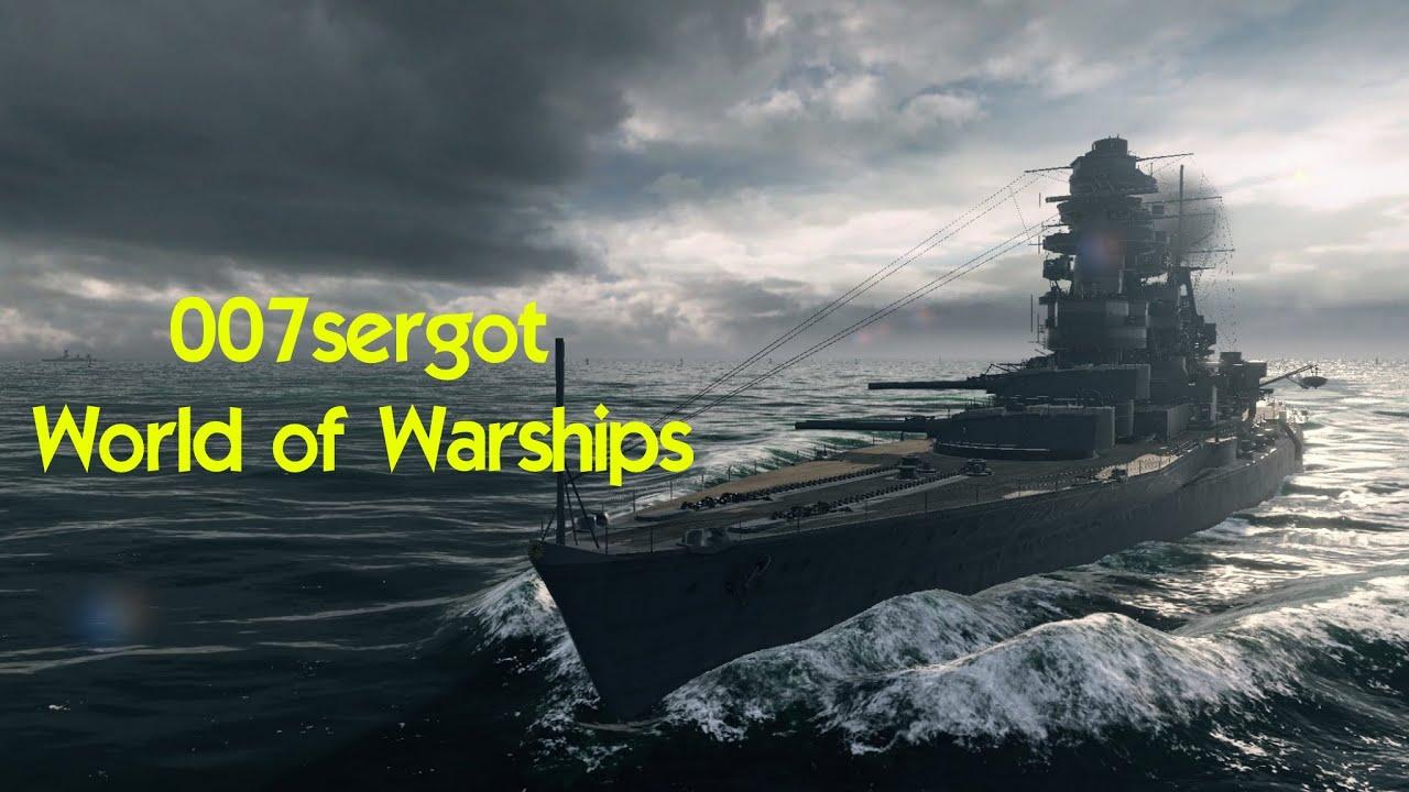 обои для рабочего стола world of warships 1280x1024 № 248364 бесплатно