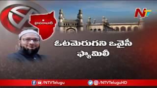 హైదరాబాద్ లోక్ సభ స్థానంలో పాతుకుపోయిన పార్టీని పక్కకినెట్టే వాళ్లున్నారా? | Hot Seat | NTV