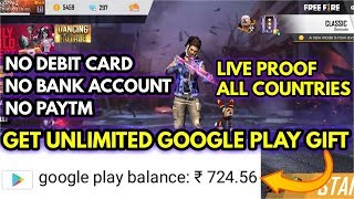 How to get Google Play balance without payment || How to get Google Play gift card