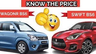 BS6 maruti suzuki swift & wagon R launched in india know the price