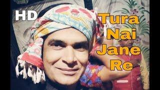 Tura Nai Jane Re l Chhattisgarhi Song l Amazing Magical Voice Of Gautam Deonani(Semi Finalist Igt7)