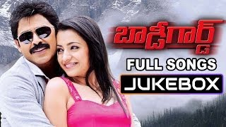 Bodyguard - Bodyguard Telugu Movie || Full Songs Jukebox || Venkatesh,Trisha