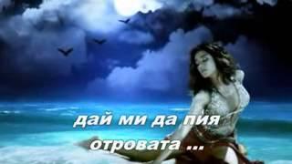 Lenа Papadopoulou  SOSE ME