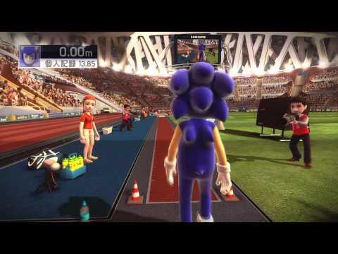 Kinectスポーツ 陸上 難易度チャンピオン (Champion difficulty)