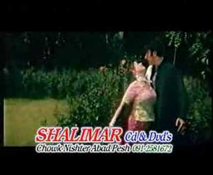 Pashto Film: Sheen Asman Zare Zare: Dase Rata Mawayai Che video