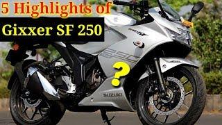 5 Highlighting Feature of 2019 Suzuki Gixxer SF 250 ll Hindi