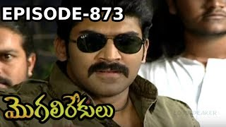 Episode 873 | 24-06-2019 | MogaliRekulu Telugu Daily Serial | Srikanth Entertainments | Loud Speaker