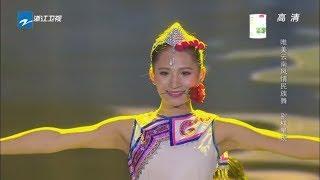 Young Disabled Couple Show Beautiful Dancing! Chinese Dream Show S8 EP8 /ZhejiangTV HD/