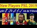 Pakistan Super League 2019 New Players, Schedule, Teams Squads, Teams Players Of PSL 2019
