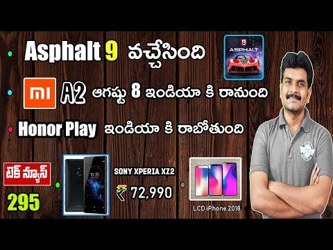 technews 295 Samsung Magbee,MiA2 India,Asphalt 9,Sony XZ2 india etc