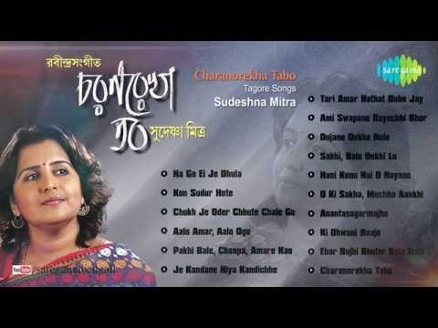 Charanrekha Tabo | Bengali Rabindra Sangeet | Audio Jukebox | Sudeshna Mitra video