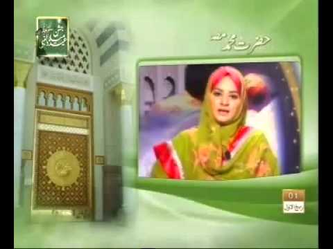 4 Hooria Faheem Qadri 18 video