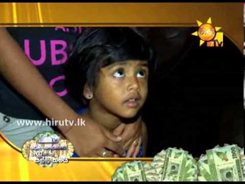 Hiru Tele Perahara Baluwoth Salli Thamai - Jalthar