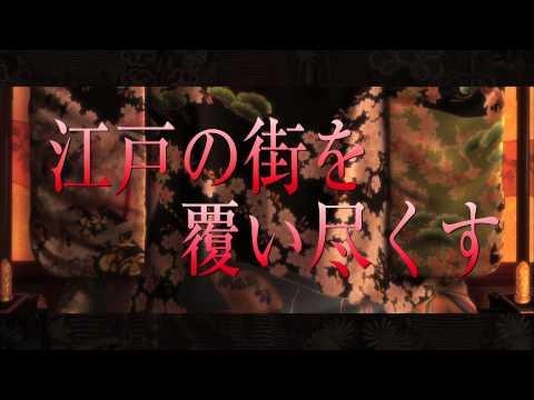 「SHORT PEACE」火要鎮15秒PV